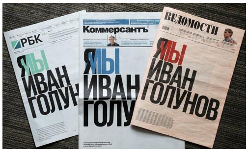 Em caso inédito, três jornais de únem na Rússia para pedir explicações do governo