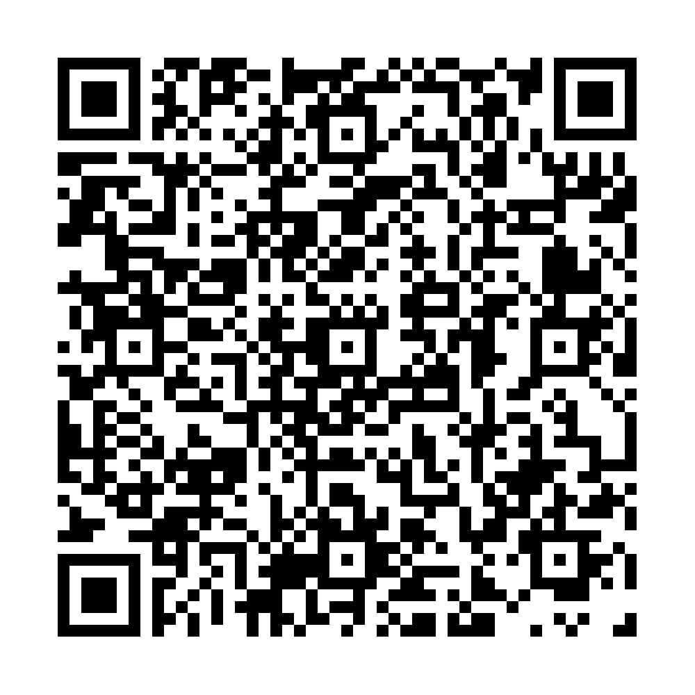 QR Code: link para doações