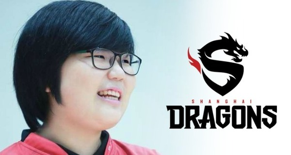 Medium kim geguri se yeon