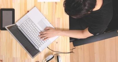 Thumb estudar pela internet