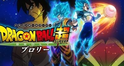 Thumb dragon ball super broly pre estreia 01