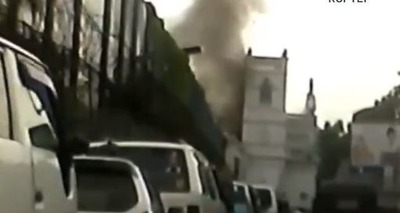 Thumb explos es siria2