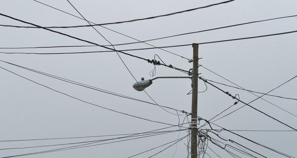 Medium current electricity energy lamp 544489