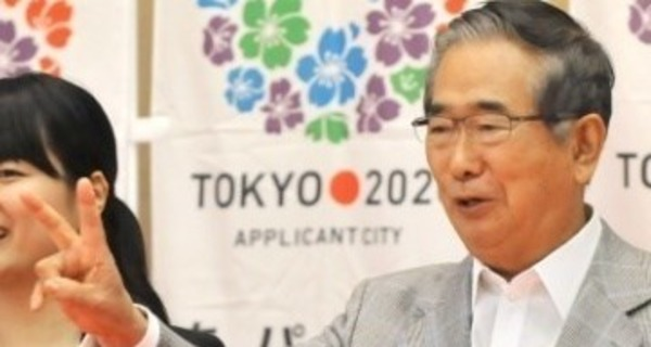 Medium shintaro ishihara governador de toquio comemora a escolha da capital japonesa como finalista da disputa para sediar a olimpiada de 2020 23052012 1337873747322615x300