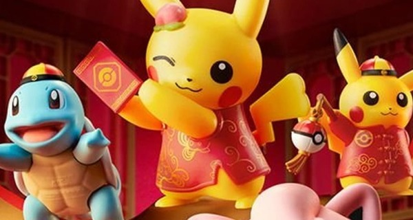 Medium pokemon comemoracoes ano novo lunar kfc china